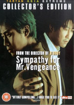 Sympathy for Mr Vengeance DVD cover