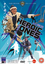 Heroic Ones DVD cover