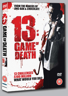 Trailer for the terrific Thai film <b>13: Game of Death</b> - on UK DVD August 24