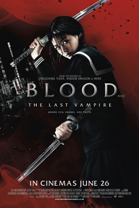 Win a <b>Blood: The Last Vampire</b> DVD