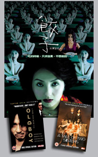Win Tartan Asian Extreme DVDs to celebrate the theatrical release of <b>Dumplings</b>