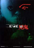 The Eye 2 poster