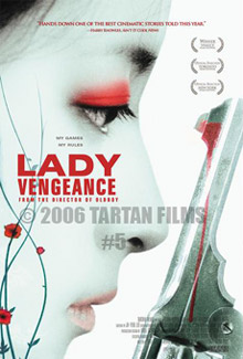 Your chance to choose the US <b>Lady Vengeance</b> poster