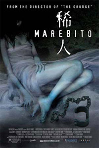 See the opening 8 mins of <b>Marebito</b> online