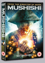Win one of three copies of <b>Mushishi</b> on DVD