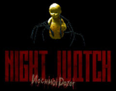 Trailer for <b>Night Watch</b> - is this the horror film of the year?