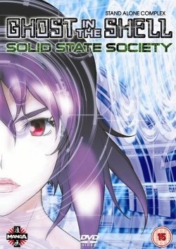 Winners of our <b>Ghost in the Shell: Solid State Society</b>